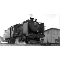 Kato N 8620 2-6-0 Tohuku region Steam Locomotive