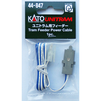 Kato N Unitram Power Feeder