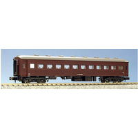 Kato N Passenger Car OHANI 36 Brown