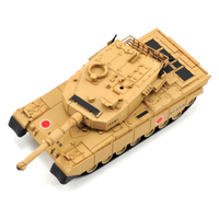 Kyosho 1/60 EP Paid Type 90 Desert RC Tank