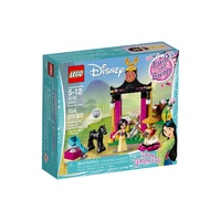 LEGO Disney Princess Mulans Training Day 41151