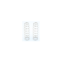 LRP Big Bore Rear Spring (Silver/Medium) LRP-132633