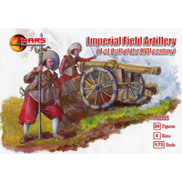 Mars 72093 1/72 Imperial Field Artillery middle of the 17th century Plastic Model Kit