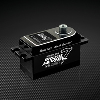 Power HD STORM-7 Standard Brushless Motor Titanium & Aluminium Gear Servo