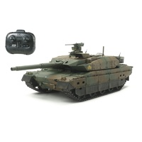 Tamiya 1/35 JGSDF Type 10 Tank with Control Unit Due DEC 18
