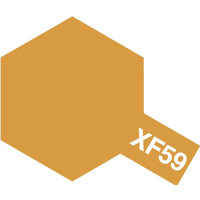 Tamiya Enamel XF-59 Desert Yellow 10mL Paint 80359