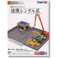 Tomytec N Construction Equipment Rental