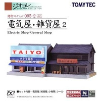 Tomix N Electronic Shop/General Store 265986