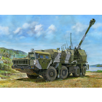 Trumpeter 1/35 A222 Coastal Defence Gun 01036 Plastic Model Kit