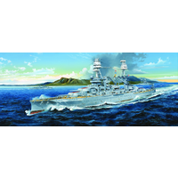 Trumpeter 03701 1/200 USS Arizona BB-39 1941