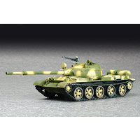 Trumpeter 1/72 Russian T-62 Main Battle Tank Mod.1972 07147 Plastic Model Kit