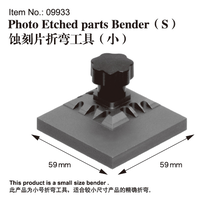 Trumpeter Photo Etched Parts Bender (S) 09933
