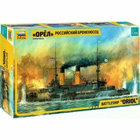 "Zvezda 1/350 Russian Imperial Battleship ""Oriol"" Plastic Model Kit 9029"