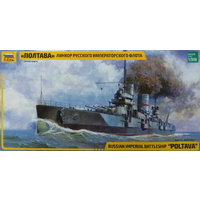 Zvezda 9060 1/350 Battleship Poltava Plastic Model Kit