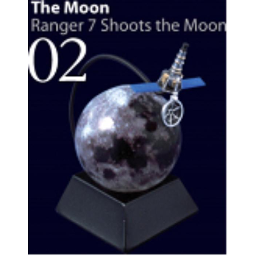 F-Toys Ranger 7 Shoots The Moon FTC-10002