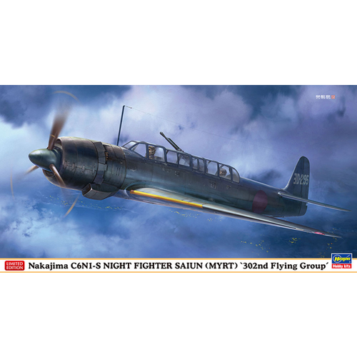 Hasegawa 1/48 C6N1-S Night Fighter Saiun (MYRT) 07458 Plastic Model Kit