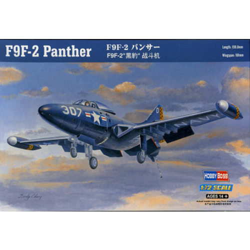 Hobby Boss 1/72 F9F-2 Panther 87248 Plastic Model Kit