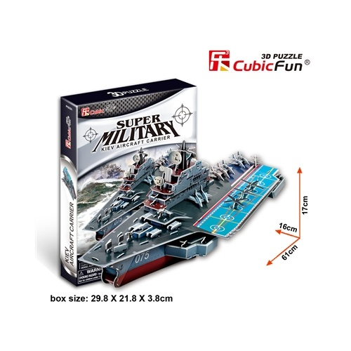 Cubic Fun Kids Aircraft Carrier